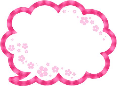 Blower Cherry Pink