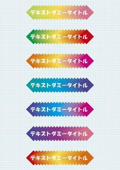 Title design frame