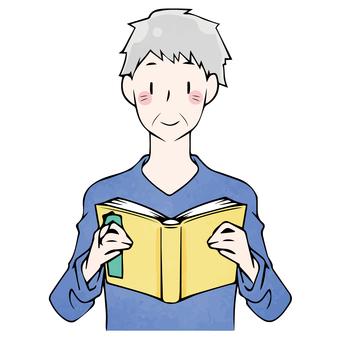 독서의 가을 삼촌