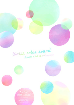 Rin watercolor 8
