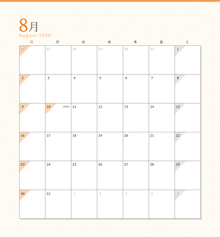 Sunday-Starting Calendar August 2020