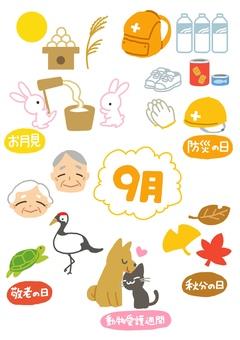 September mini illustration set