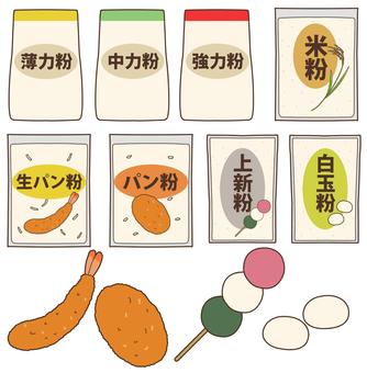 Cereals (powder)