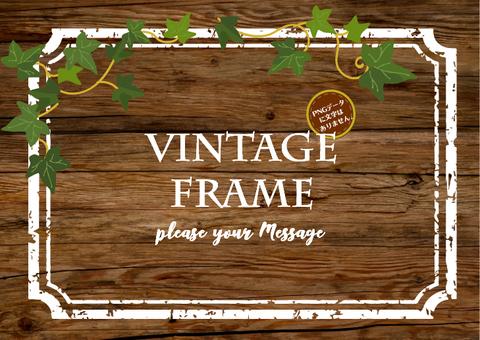 Vintage grain frame (dumpling tea)