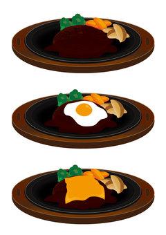 햄버거 (철판 플레이트 모듬 3 종류)