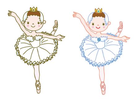 Ballet (Odette)