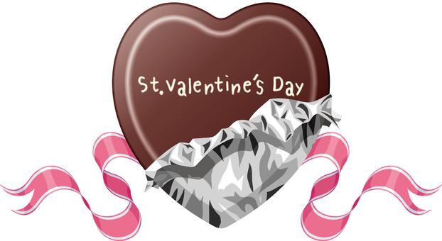Valentine's Heart Chocolate
