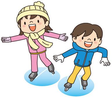Two children skating