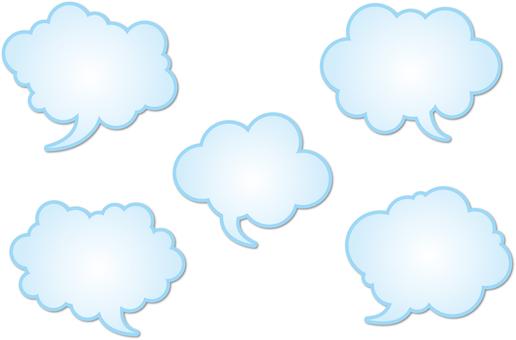 Munching cloud frame set 5