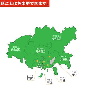 히로시마시