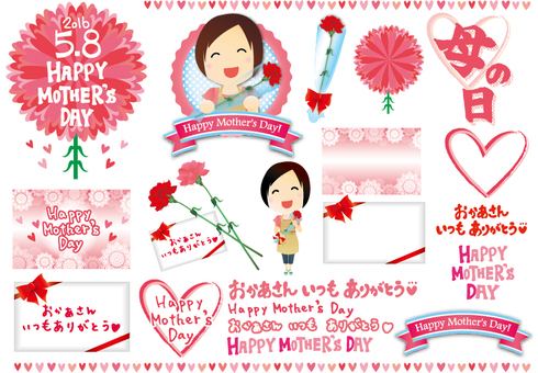 Mother's Day Illustration Logo Material Collection