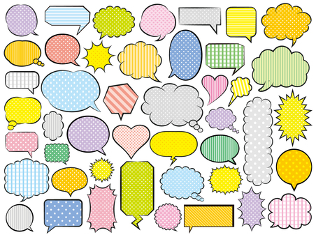 Colorful Patterned Speech Bubbles