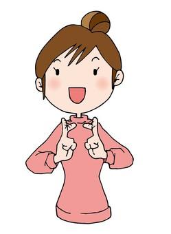 Sign Language, Hello