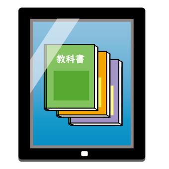 デジタル教科書のイメージ