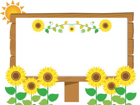 Signboard brown (sunflower)