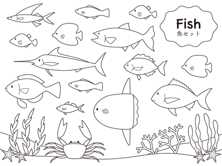 Fish monochrome set