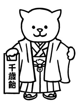 Shogi-san three otako