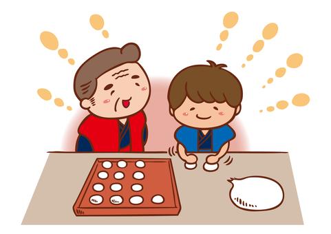 Rice cake rounding