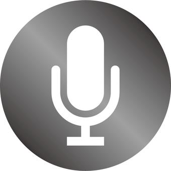Microphone 1 b