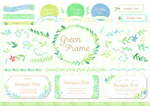 Seasonal material 081 fresh green watercolor frame