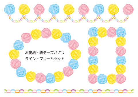 Floral paper · paper tape decoration set
