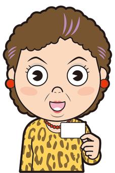 Osaka aunt (card)