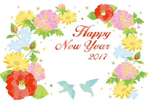 2017 New Year card 1