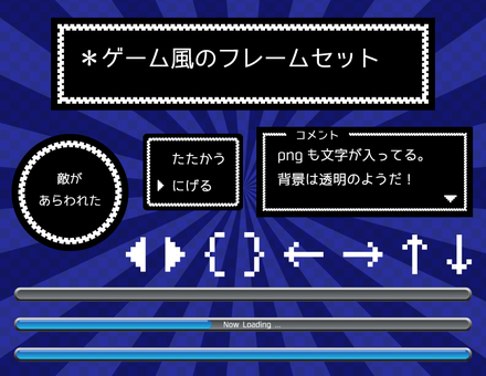 Game style frame set