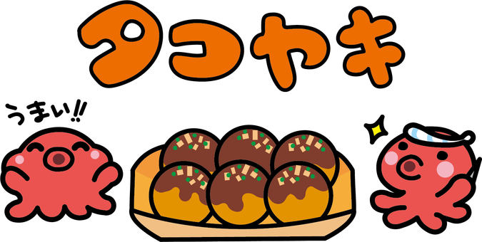 Octopus to bake Takoyaki
