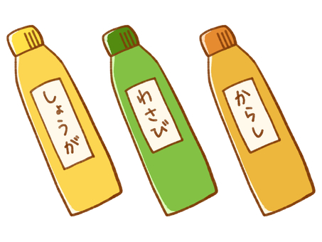 Condiment tube three set