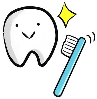 Clean your teeth 2