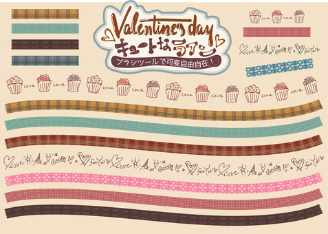 Brush that can be used with Valentine 2