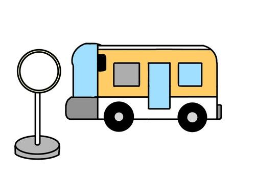 Orange bus route