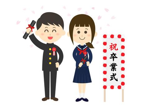 Student couple 03