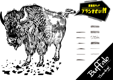 [Brush material attached] Printmaking Buffalo