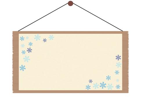 Kanban winter