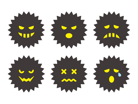 Viruses of various expressions