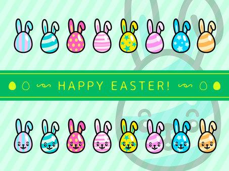 Easter illustration 11