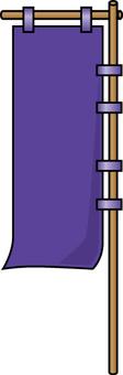 Flag of flag