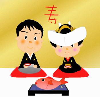 결혼식 (일본식)
