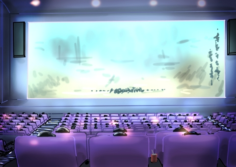 Movie theater 001