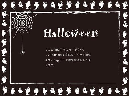 Halloween frame (white ghost)