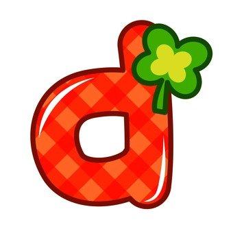 アルファベット(d)