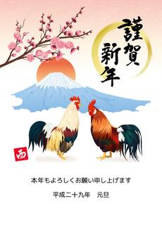 Postcard year greeting card · postcard design plum 03