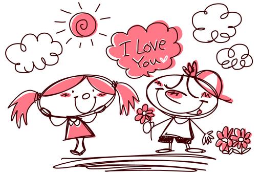 【Handwritten illustration】 I_Love_You