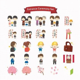 Illustration of entrance ceremony