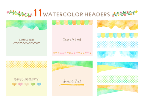 Watercolor touch colorful header set of 11