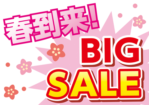 Spring is coming! BIGSALE