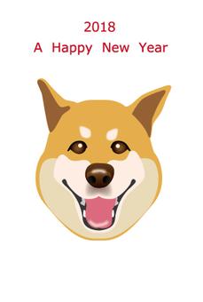 2018 New Year's card brown Shiba Inu