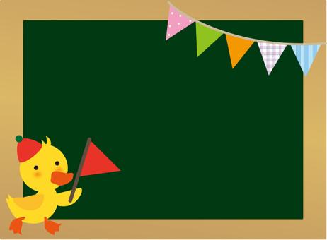 Duck's blackboard